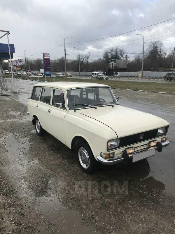 Москвич 2137, 1983 год, 75 000 руб.