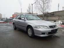 Йошкар-Ола Accord 2001