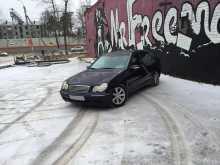 Москва Mercedes 2000
