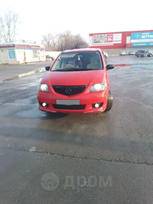 Mazda MPV, 2000 год, 249 000 руб.