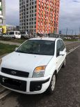 Ford Fusion, 2008 год, 249 000 руб.