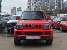 Москва Jimny 2008