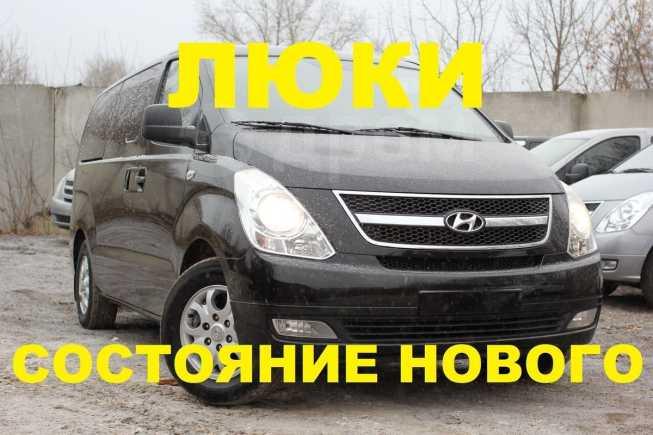 Hyundai Grand Starex, 2014 год, 1 299 000 руб.
