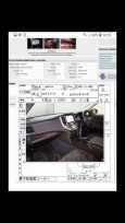 Toyota Crown, 2013 год, 1 499 000 руб.