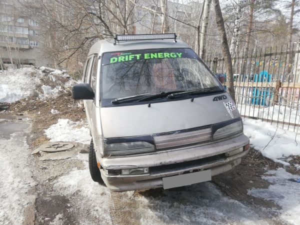 Toyota Master Ace Surf, 1990 год, 80 000 руб.