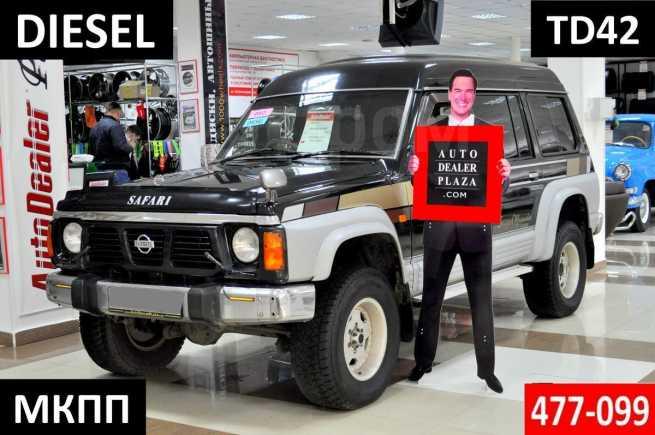 Nissan Safari, 1993 год, 699 000 руб.