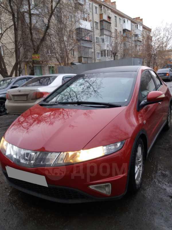 Honda Civic, 2007 год, 299 000 руб.