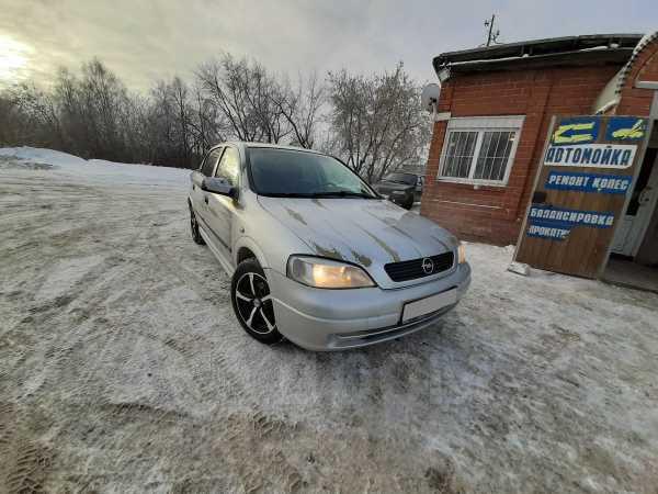 Opel Astra, 2003 год, 164 999 руб.