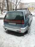 Mitsubishi Chariot, 1992 год, 55 000 руб.