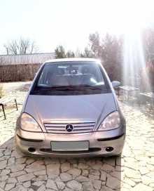 Краснодар A-Class 1999
