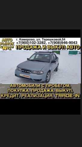 Кемерово Nexia 2010