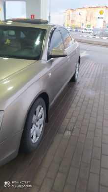 Люберцы A6 2004