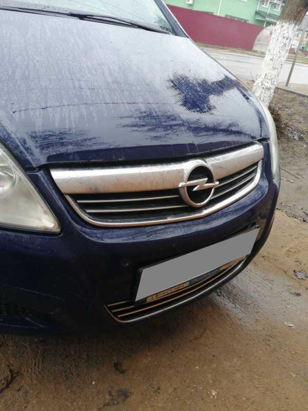 Opel Zafira, 2008 год, 285 000 руб.