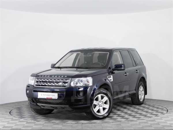 Land Rover Freelander, 2011 год, 799 000 руб.