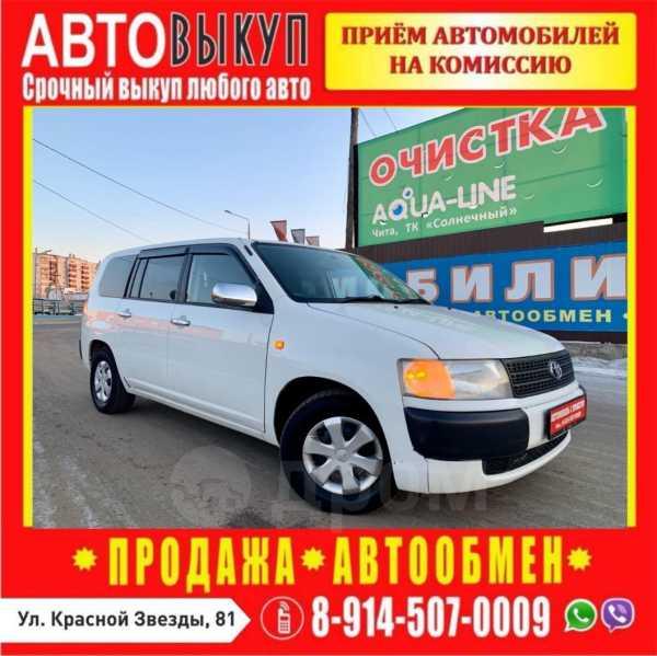 Toyota Probox, 2004 год, 348 000 руб.