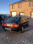 Audi 90, 1988 год, 150 000 руб.