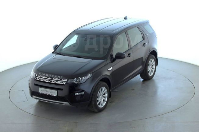 Land Rover Discovery Sport, 2019 год, 2 950 000 руб.