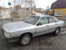Бийск 100 1986