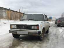 Челябинск 2105 1994