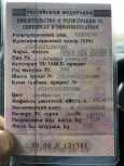 Toyota Land Cruiser, 2001 год, 649 999 руб.