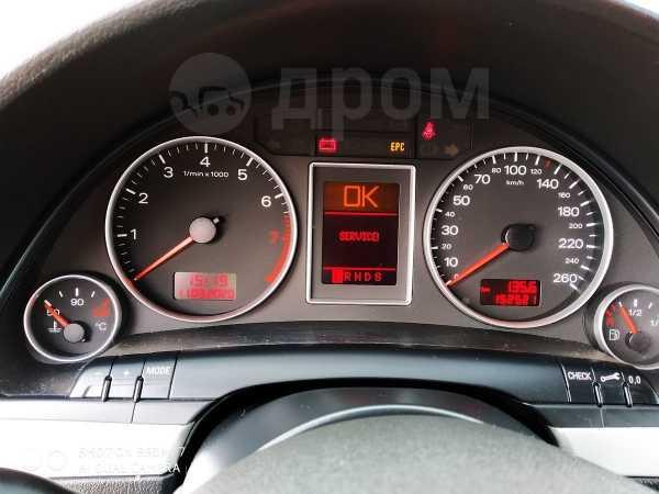 Audi A4, 2006 год, 495 000 руб.