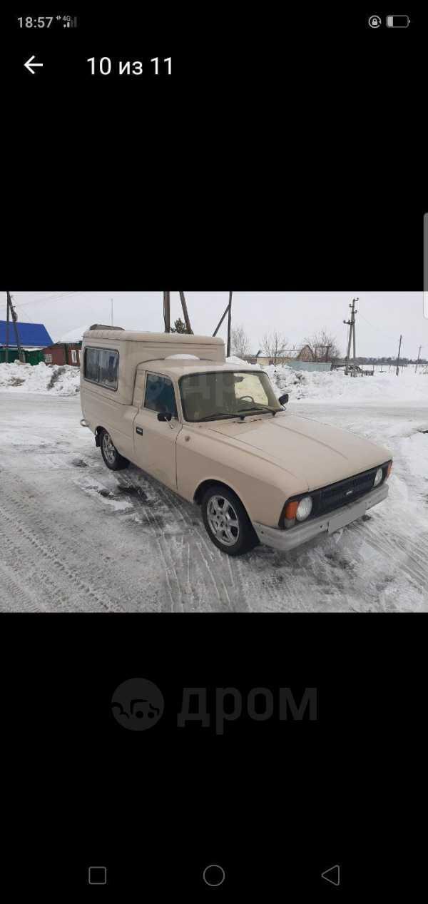 ИЖ 2715, 1996 год, 90 000 руб.