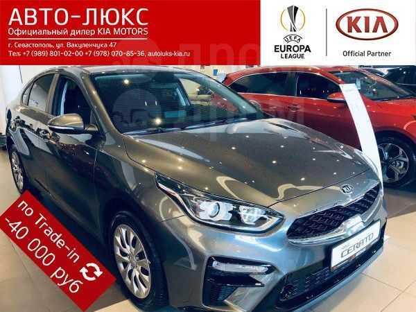 Kia Cerato, 2019 год, 1 284 900 руб.