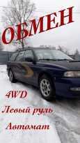 Subaru Legacy, 1997 год, 195 000 руб.