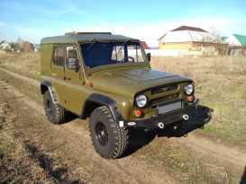 Кущевская 469 1983