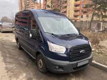Москва Tourneo Custom