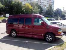Москва Express 2009