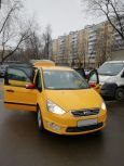 Ford Galaxy, 2014 год, 750 000 руб.