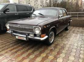 Москва 24 Волга 1979