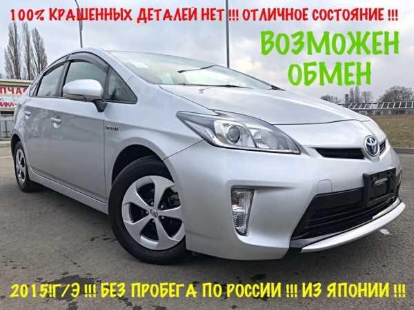 Toyota Prius, 2015 год, 959 000 руб.