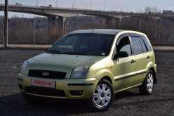 Нижний Новгород Fusion 2004