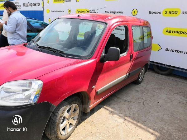 Peugeot Partner, 2010 год, 270 000 руб.