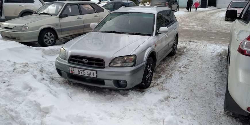 Subaru Legacy Lancaster, 2003 год, 300 000 руб.