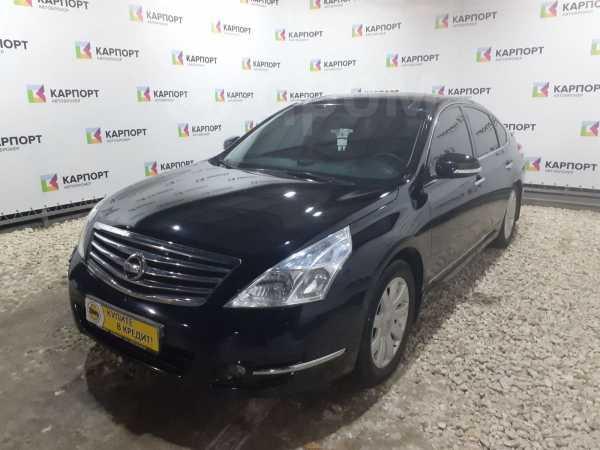 Nissan Teana, 2008 год, 576 000 руб.