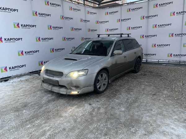 Subaru Legacy, 2003 год, 637 000 руб.