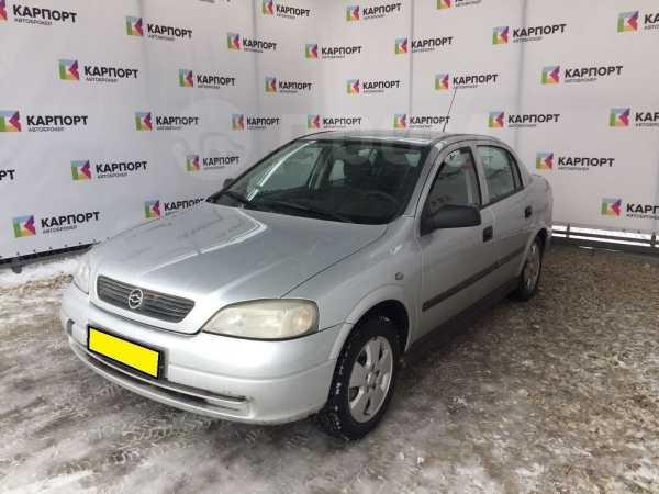 Chevrolet Viva, 2005 год, 187 000 руб.