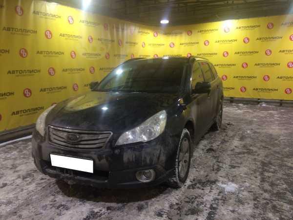 Subaru Outback, 2011 год, 994 000 руб.