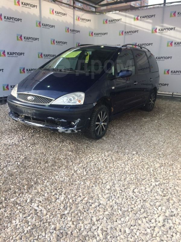 Ford Galaxy, 2005 год, 290 000 руб.