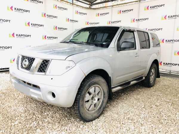 Nissan Pathfinder, 2005 год, 537 000 руб.