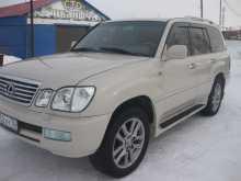 Нижневартовск LX470 2003