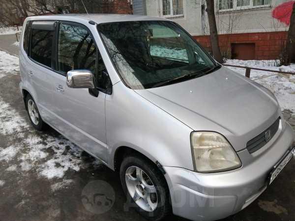 Honda Capa, 2000 год, 170 000 руб.