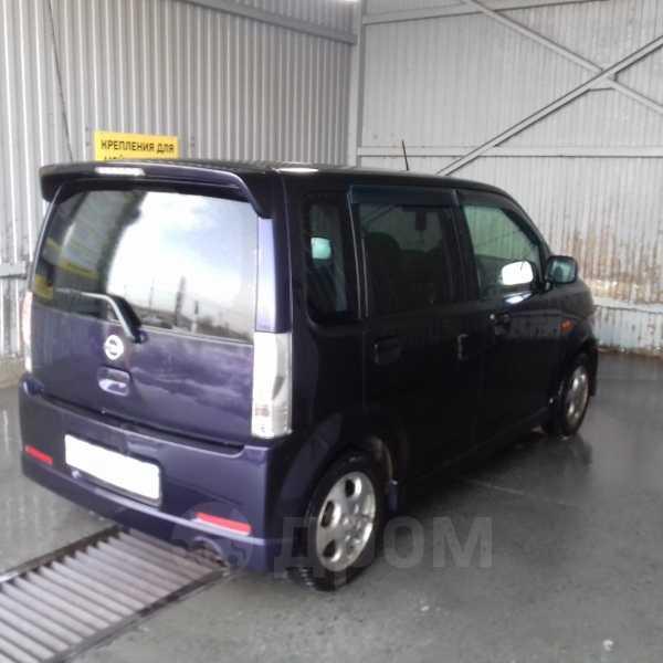 Nissan Otti, 2010 год, 250 000 руб.