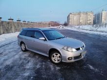 Челябинск Wingroad 2003