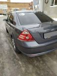 Ford Mondeo, 2005 год, 230 000 руб.