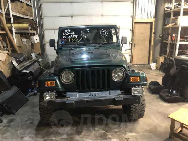Jeep Wrangler, 2000 год, 420 000 руб.