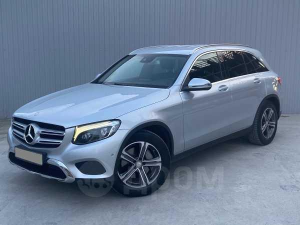 Mercedes-Benz GLC, 2015 год, 2 050 000 руб.